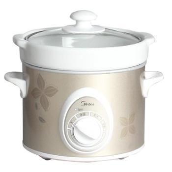 Midea/美的 电炖锅白瓷煲汤煮粥机械式炖盅2L BGH20A