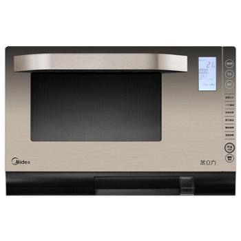 Midea/美的 直喷蒸系列厨房家用蒸立方微波炉 X5-252D