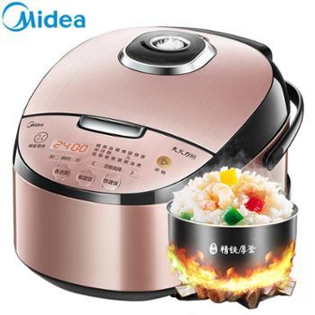 Midea/美的 电饭煲4l智能家用电饭锅 MB-HS4078