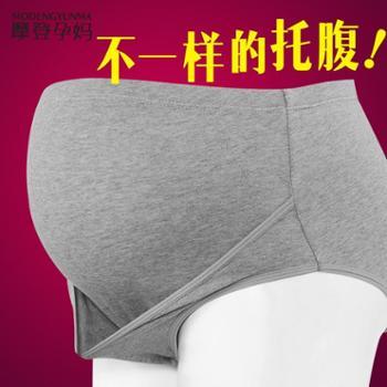 摩登孕妈 孕妇内裤纯棉怀孕期高腰大码可调节托腹短裤内衣裤头