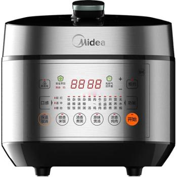 Midea/美的 电压力锅IH大火力5L双胆温压双控高压锅 MY-HS5059P