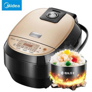 Midea/美的 电饭煲IH电磁4升预约煲汤家用3-4人智能电饭锅 HS4072