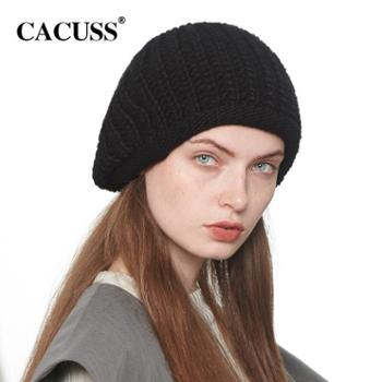 Cacuss秋冬针织帽女时尚女帽保暖帽帽子女青年帽