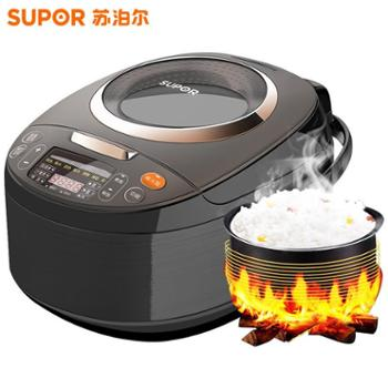 SUPOR/苏泊尔电饭煲锅家用4-5人智能全自动 CFXB40FC8040-75