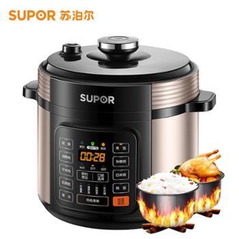 SUPOR/苏泊尔 6L电压力锅家用智能高压电饭煲SY-60YC8010E