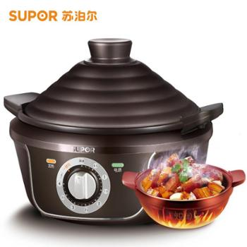 SUPOR/苏泊尔智能煲汤锅电炖锅电炖盅炖汤锅煮粥锅TG30YK802-40