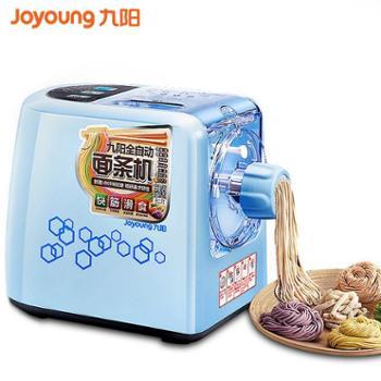 Joyoung/九阳 全自动面条机 家用多功能压面机 大容量JYN-W601