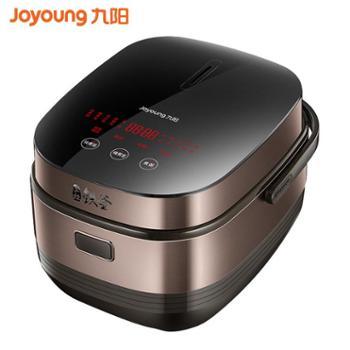 九阳电饭煲锅家用智能大容量5l全自动ih电磁加热 F-50T7