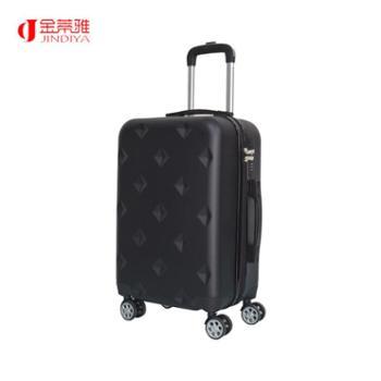 金蒂雅新款钻石造型拉杆箱复古拉链行李箱静音万向轮密码箱