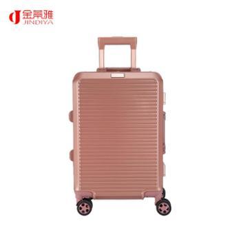 金蒂雅休闲纯色铝框拉杆箱万向轮旅行箱男女行李箱全铝拉杆箱
