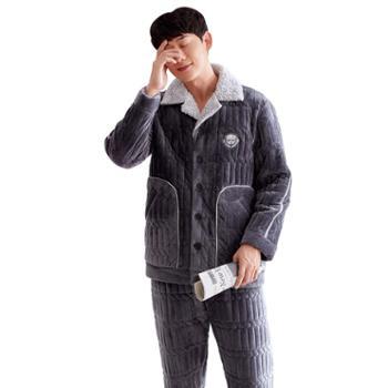 菲蜜莉睡衣男秋冬款珊瑚绒三层夹棉加厚加绒法兰绒保暖家居服