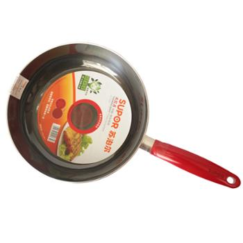 苏泊尔火红点不粘平底煎锅燃气专用PJ24E1