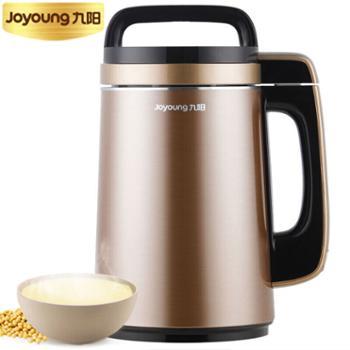 Joyoung/九阳多功能免滤超微静磨易洗豆浆机DJ13B-C650SG