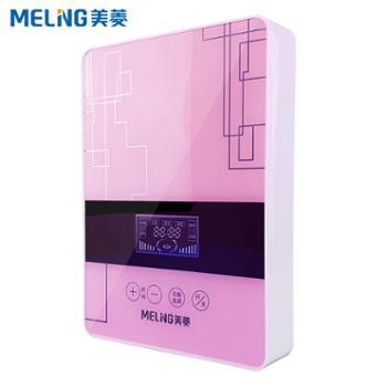 美菱果蔬解毒机MGS-HT0006