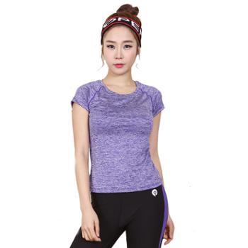 Paiyige 韩版女士紧身瑜伽服套装S41+P23