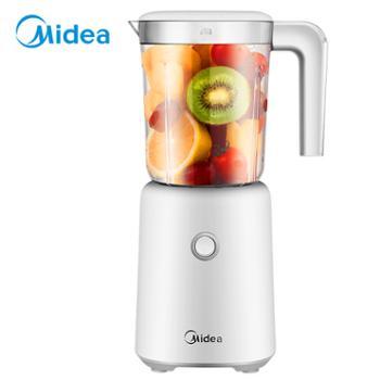 Midea/美的 迷你料理全自动家用榨果汁 WBL2501B