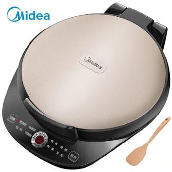 Midea/美的 上下盘单独加热电饼铛 JK30Easy103