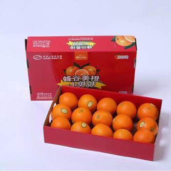 【爱心购】云阳蜂谷美橙小甜甜15枚/盒约重2.5KG纽荷尔