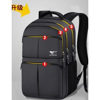 七匹狼双肩包男学生书包双肩背包电脑包商务旅行包大容量防水包