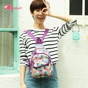 momogirl休闲双肩包女韩版胸包女斜挎包学院风小背包书包手机包