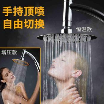 手持增压顶喷花洒热水器洗澡淋雨喷头不锈钢莲蓬头淋浴花晒头套装