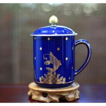 金和汇景颜色釉描金鲤鱼办公杯