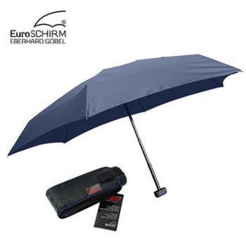 德国欧赛姆风暴伞防晒伞防紫外线太阳伞晴雨伞五折伞
