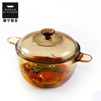 美国康宁 晶彩透明锅明火耐热煮锅/炖锅2.5L