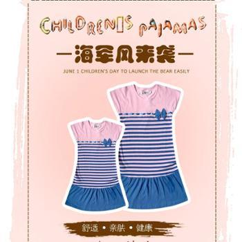 新洁霓夏款条纹纯棉海军风亲子家居服女童睡裙