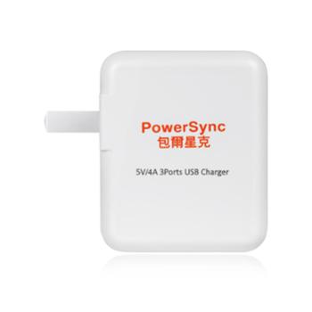 PSA534W包尔星克USB电源适配器智能芯片充电器快速充电苹果三星华为小米等手机平板充电3口
