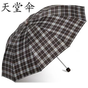 300T十片格个十骨加大抗风双人三折伞