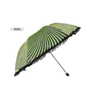 天堂伞30061ELY梦里蝴蝶款 正品包邮 防紫外线遮阳防晒伞太阳伞蕾丝花边
