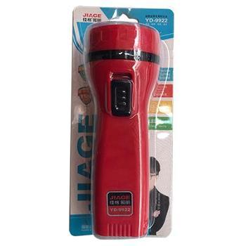 佳格YD-9922LED二合一充电式手电筒长寿命灯珠野外夜间家用电筒