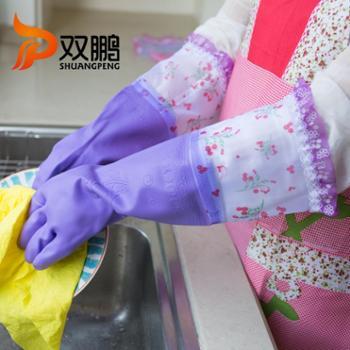 双鹏H115-3保暖花袖手套加绒加厚宽口花边型家庭厨房耐用