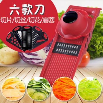 多功能切菜器刨丝器厨房用品擦丝器切片器家用削土豆丝切丝器工具