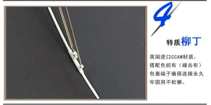 大地走红 专利新品多功能手电筒夜间反光保护雨伞防紫外线太阳伞G101