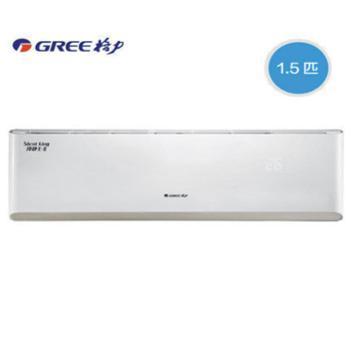 渭南格力空调1.5P变频冷静王-IIKFR-32GW/(32583)FNAa-A3
