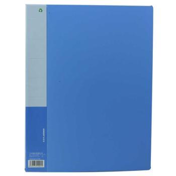 金得利文件夹时尚办公用品A4优系列单强力夹清新文具用品AF502单个商品