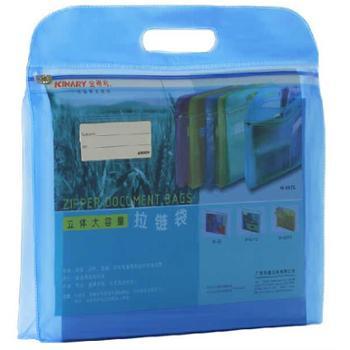 金得利(kinary)W68TC A4手提拉链袋文件袋加厚资料收纳袋 单个商品