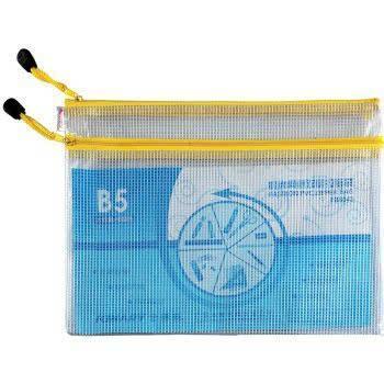 金得利(KINARY)FB8043B5网格双层拉链袋文件资料袋单个商品
