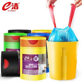 e洁自动收口垃圾袋6卷一年量搭配1个可扣垃圾桶