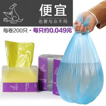 e洁垃圾袋手提式加厚大号一次性绑提袋塑料袋厨房家1盒用共200只