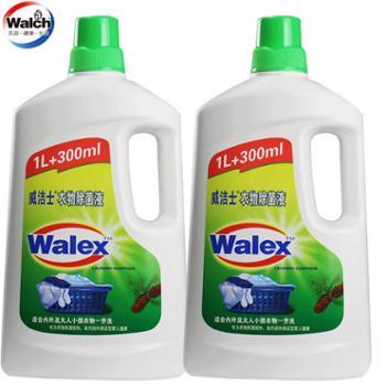 威露士出品威洁士衣物除菌液除菌温和安全清香去味1.3L*2瓶