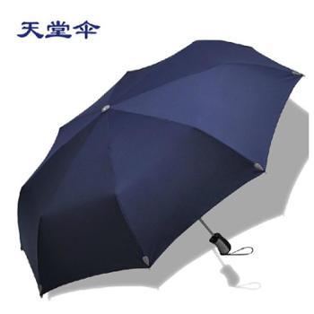 天堂伞 3331E碰 全自动商务休闲 男女晴雨伞