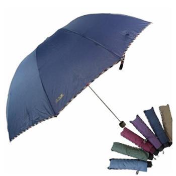 天堂伞3311E碰强力高密拒水碰击布三折晴雨伞