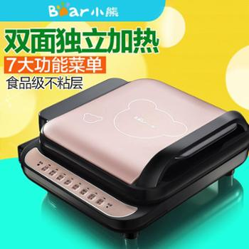 Bear/小熊 DBC-B13A1 电饼铛 双面 家用 多功能全自动电饼铛