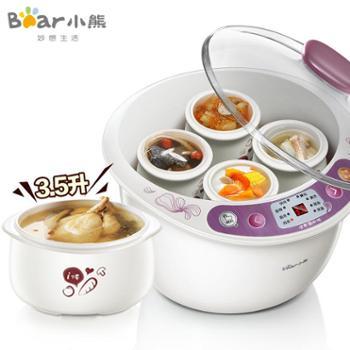 Bear/小熊 DDZ-A35G1电炖锅陶瓷全自动隔水煲汤煮粥锅燕窝盅