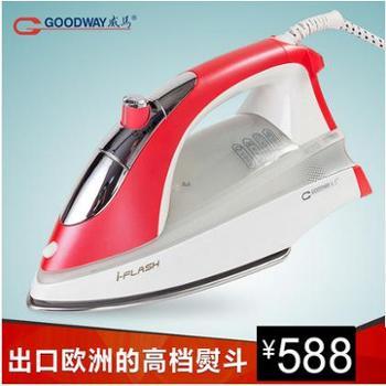 香港威马家用蒸汽电熨斗多功能G-976STJ-E-M不锈钢新款包邮