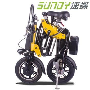速蝶一秒折叠电动自行车活力款