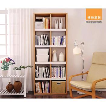 (10格柜)潮土简易书柜书橱书架展示柜学生收纳柜置物架收纳架